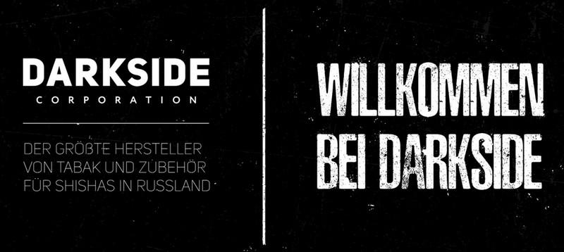 Darkside-kategorie-banner